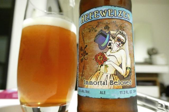 cerveceria hefeweizen3