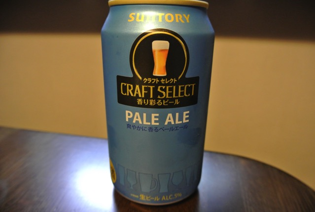 craftselect-pale-ale