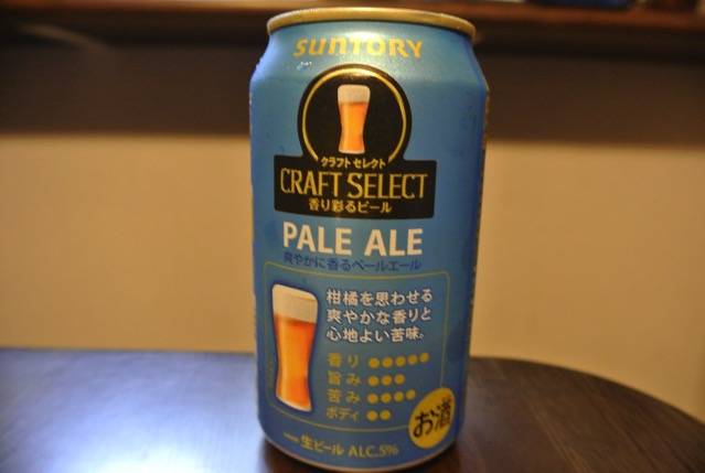 craftselect-pale-ale2