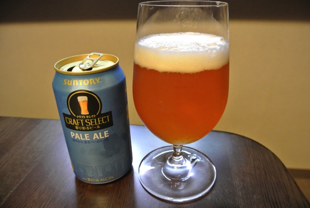 craftselect-pale-ale3