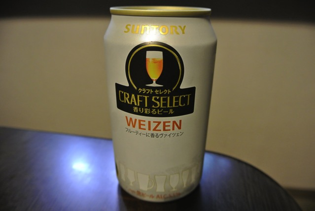 craftselect-weizen