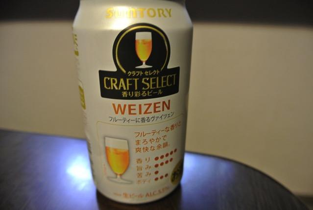 craftselect-weizen2
