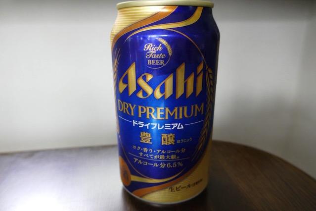 drypremium-houjyo