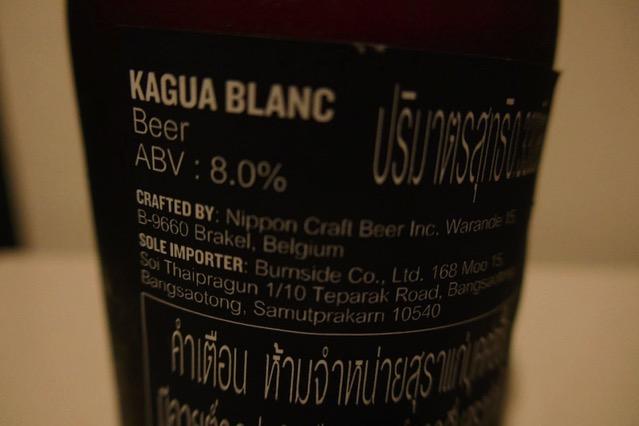 kagura-blanc2