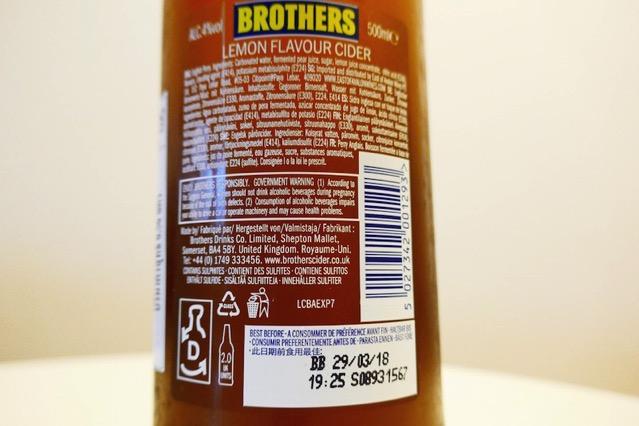 brothers-lemon2