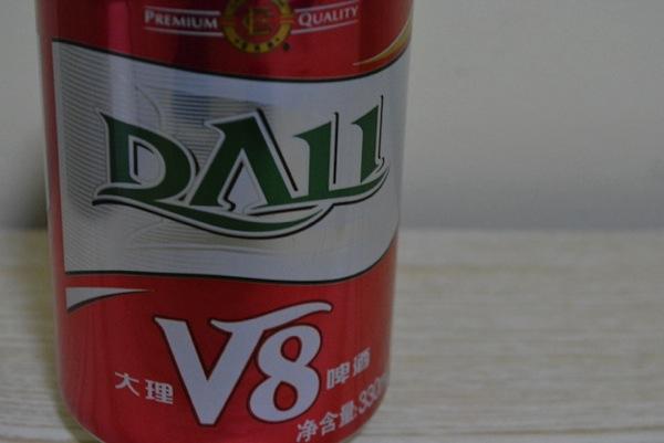 Daliv8