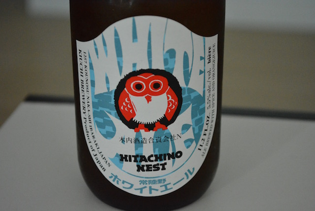 Hitachinonest