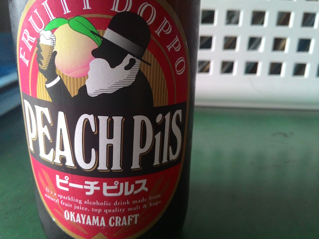 Peachpils