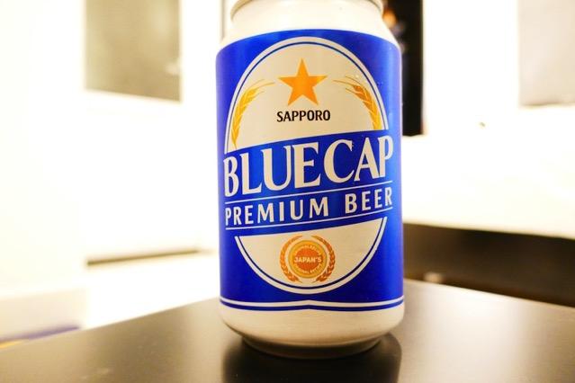 sapporo-blue-cap