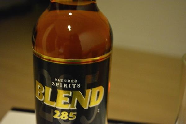 Blend2851