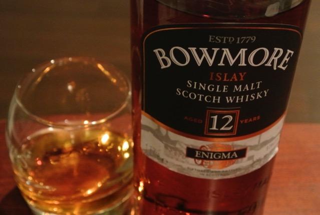 bowmore-enigma