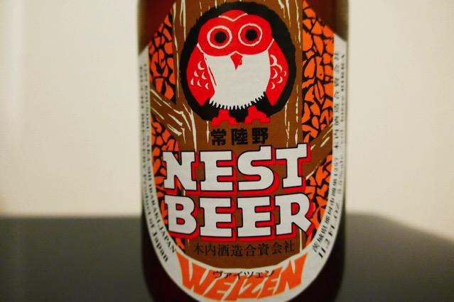 nest beer weizen