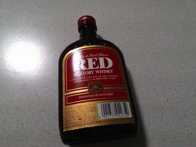 Redwhisky
