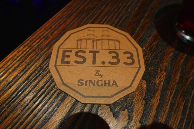 singha-est33