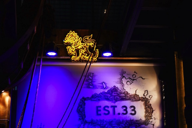singha-est332
