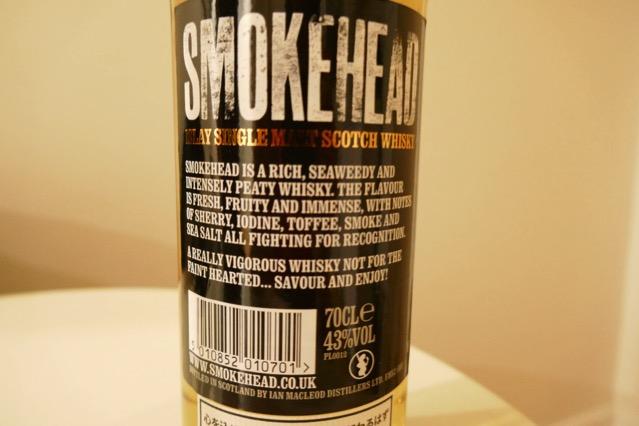 smoke head2