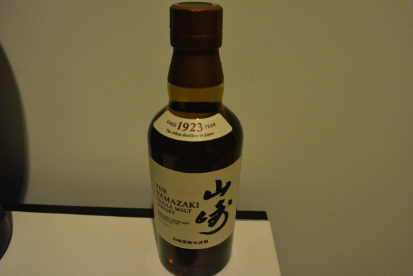 Yamasaki1