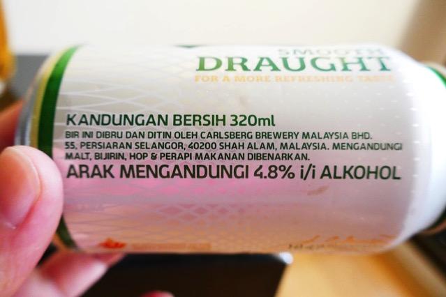 carlsberg smooth draught3