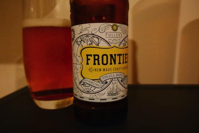 frontier2