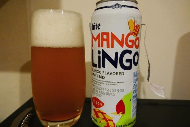 hite mango beer2