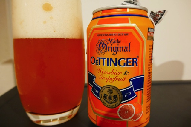 oettinger-orange2