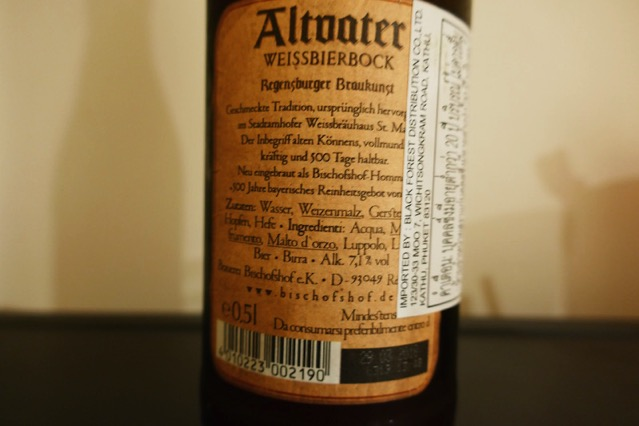 weltenburger-altoater2