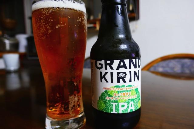 Grand Kirin IPA3