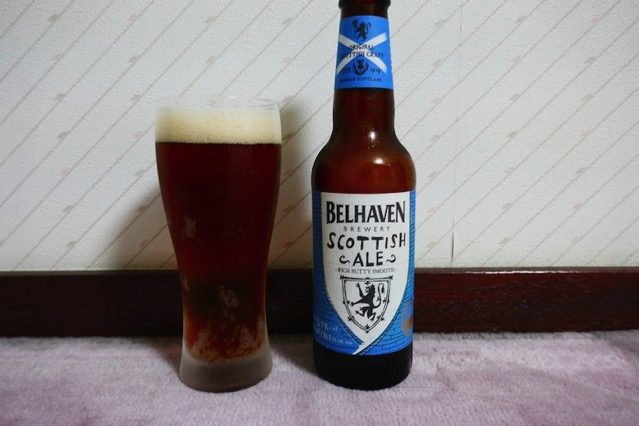 belhaven scottish ale3