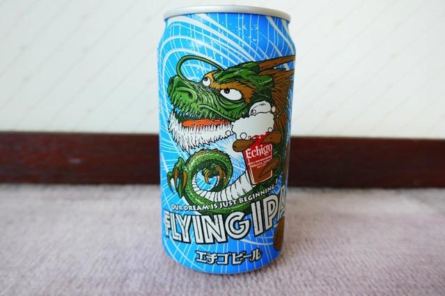 flying ipa
