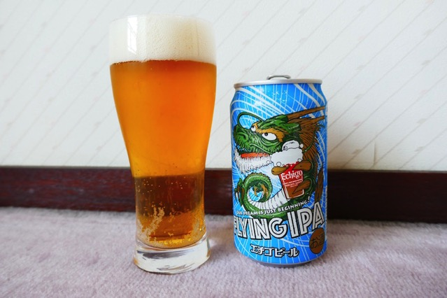 flying ipa2