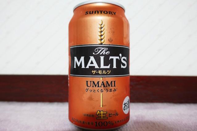 the-malts