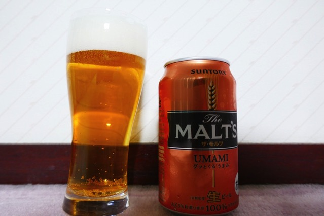 the-malts2