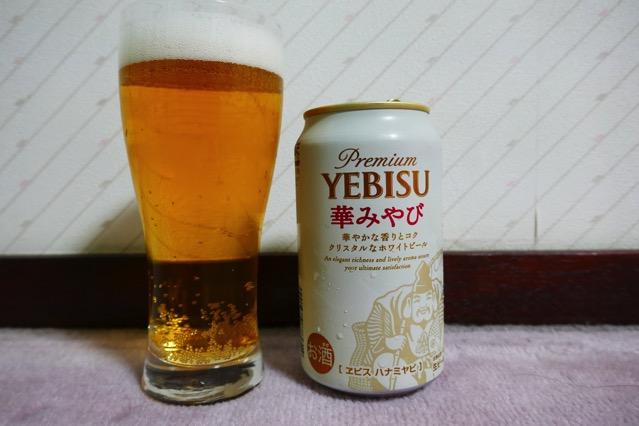 yebisu-hanamiyabi3