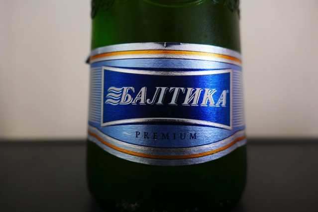 baltika 7 export lager