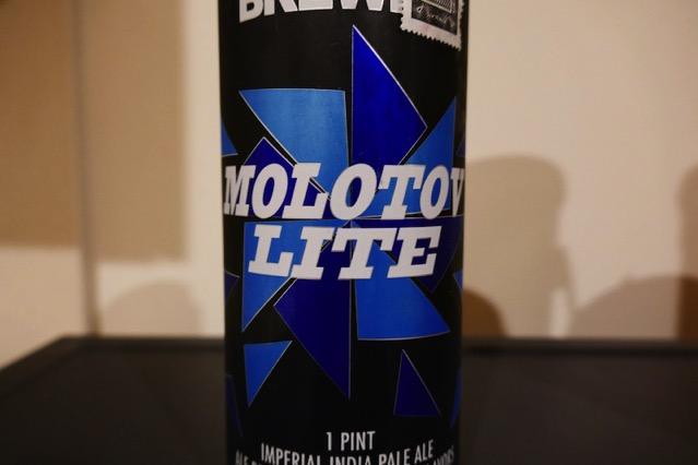 molotov-lite