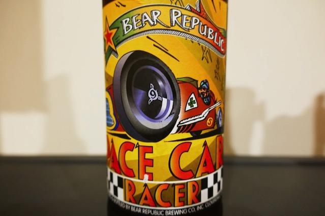 pace car racer