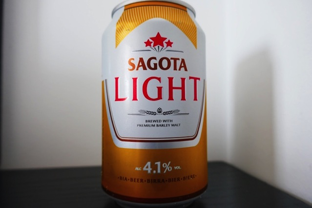 sagota-light