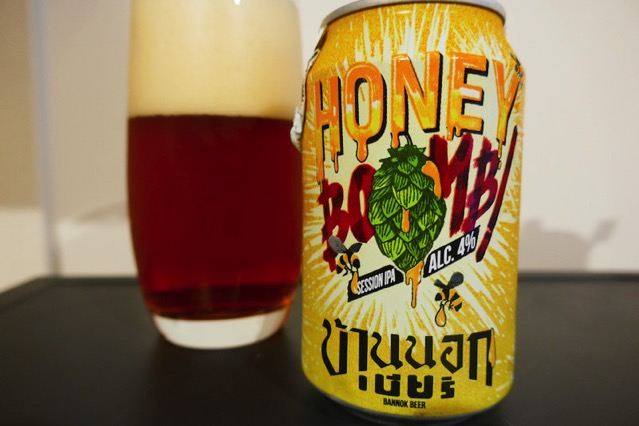 honey ipa2