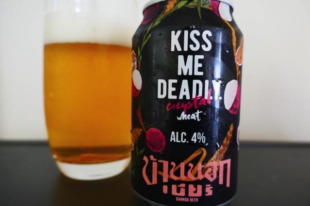 kiss me deadiy2