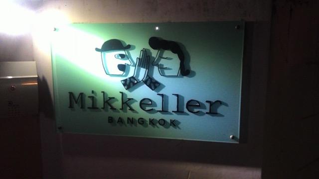 mikkeller-bangkok