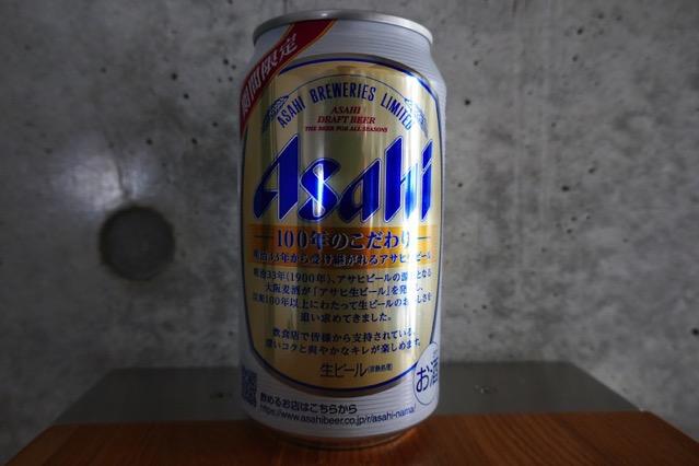 asahi-100years