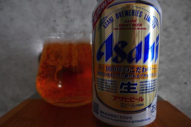 asahi-100years2