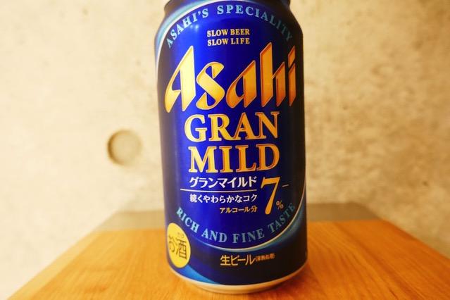 asahi-grand-mild