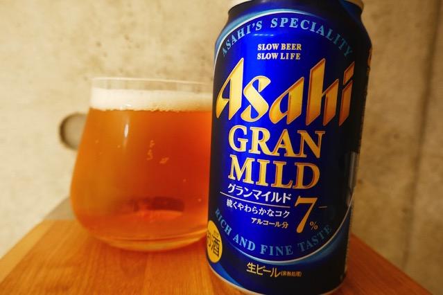 asahi-grand-mild2
