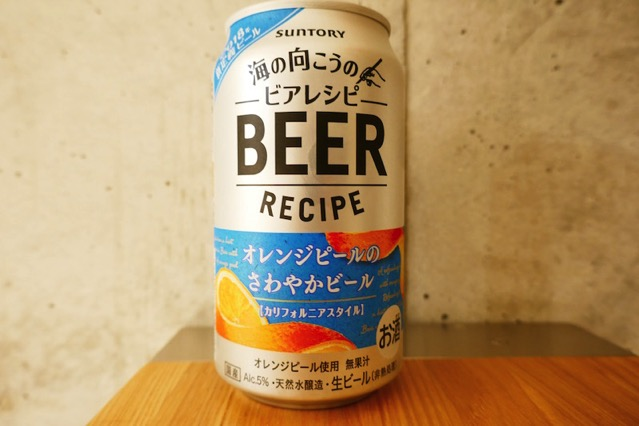 beer-recipe-california