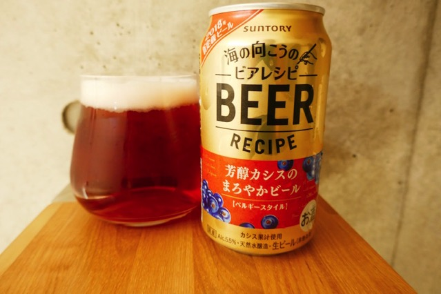 beer-recipe-casis2
