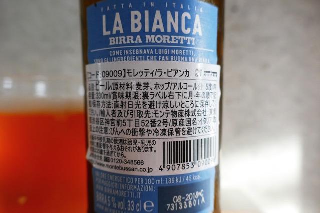 birra moretti la bianca2
