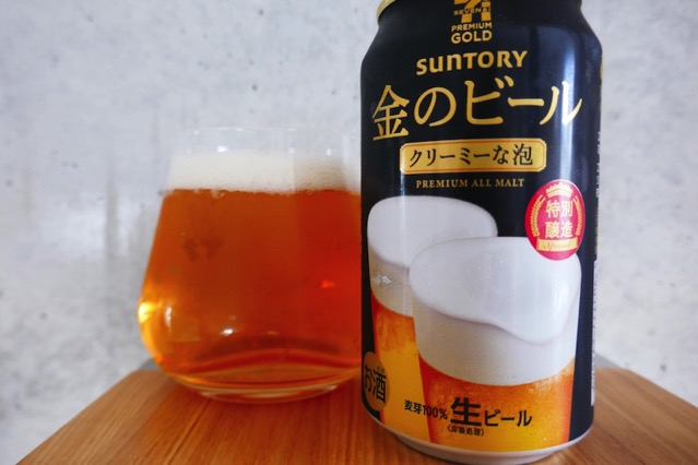 kin-beer3