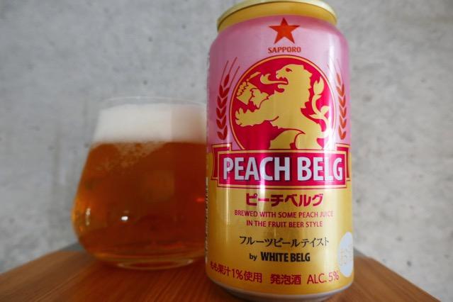 peach-belg2