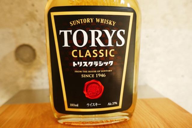 torys-classic